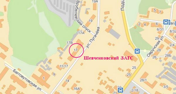 шевченковский загс схема проезда