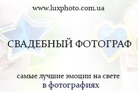 lux_banner