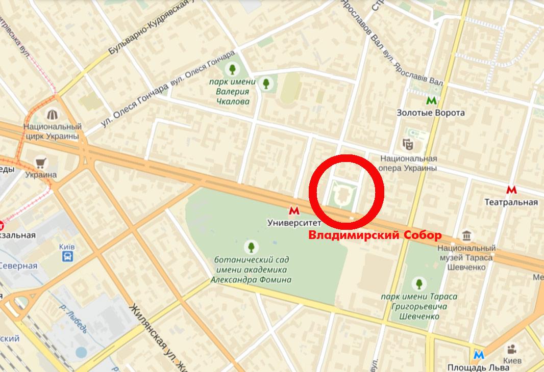 Владимирский-собор-карта-проезда