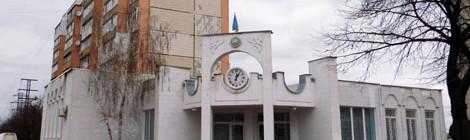 Загс-в-боярке-фасад
