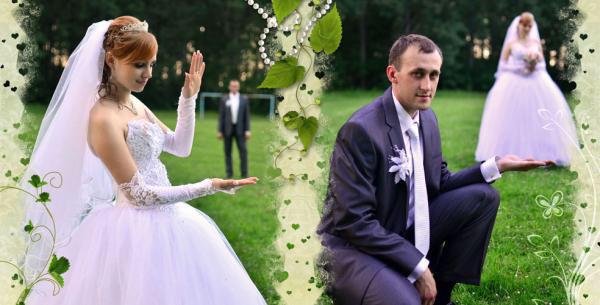 невеста на ладошке, жених на ладошке