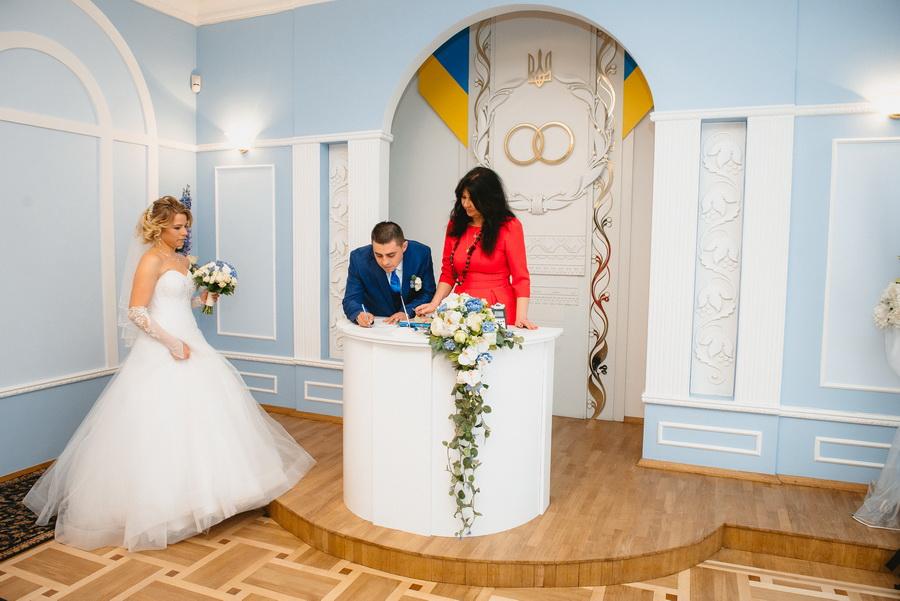 шевченковский загс свадьба 2017
