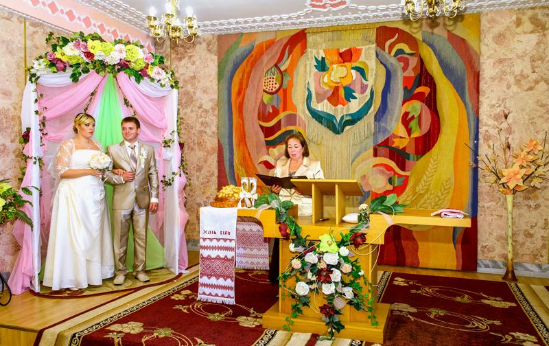 загс вышгород церемония