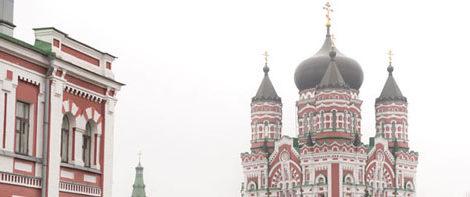 Пантелеймоновский собор. Феофания